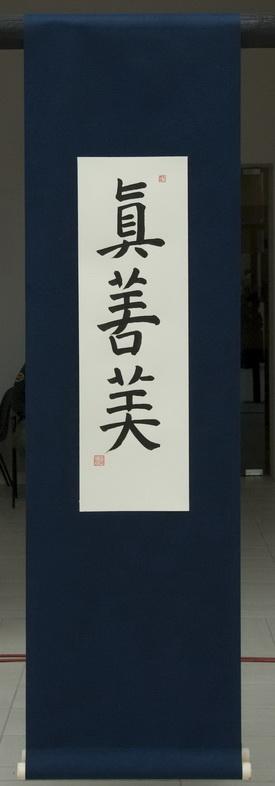 sakka-014-jpg