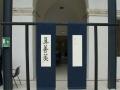 sakka-058-jpg